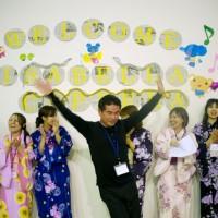 Fukuoka - Director of kindergarten Mr Masashi shows everyone he
