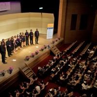 Fukuoka - Great concert, great audience, great hospitality.