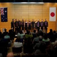 Tokyo - Australian embassy performance.
