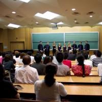 Tokyo - Tokyo university concert.