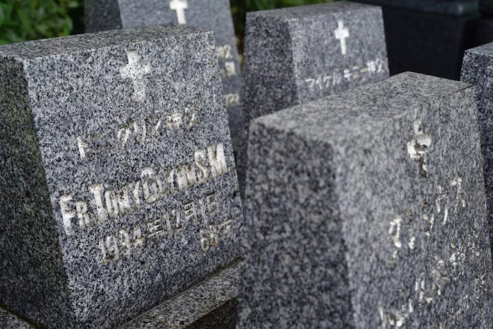 Gravesite of Fr. Tony Glynn