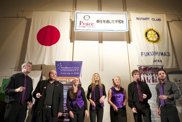 Fukushima_rotary1