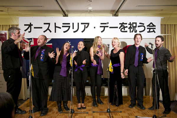 Pulling out all the stops to bring the spirit of Australia Day to the ANA hotel, Hiroshima.