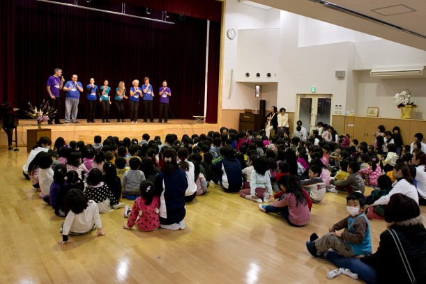 Hiroshima kindergarten performance.