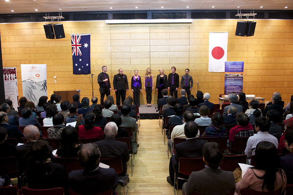 Charity concert performance at Australian Embassy in Tokyo.