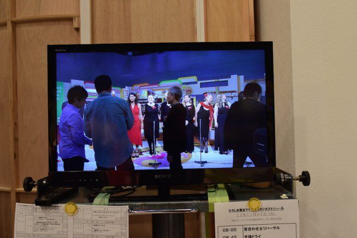 HIroshima Morning Show performance.